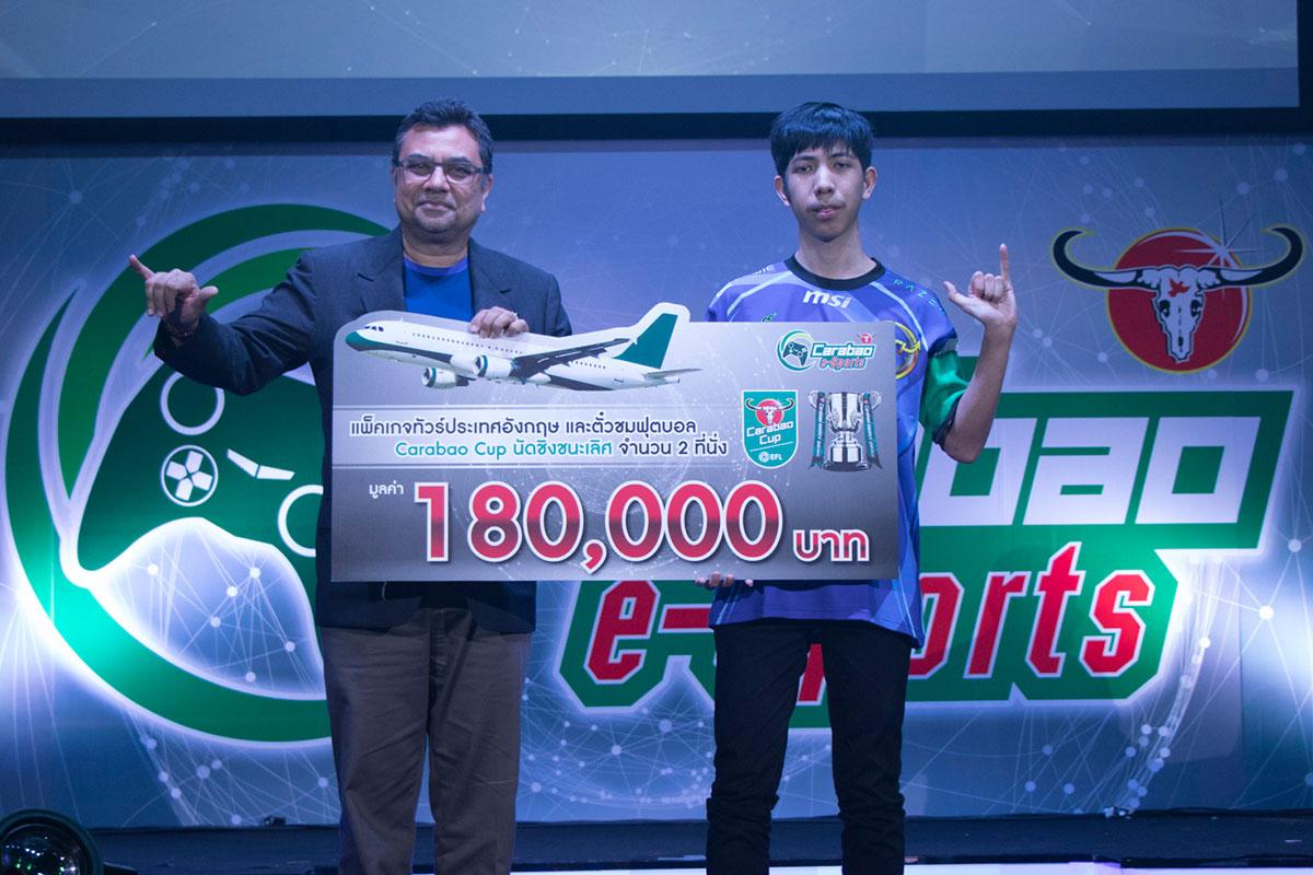 """MiTHvuzelapyd  โชว์ความสุดยอดในเกม FIFA ONLINE 3 คว้าแชมป์ """"Carabao e-Sports 2017"""" ได้เป็นคนแรกของประเทศไทย"""